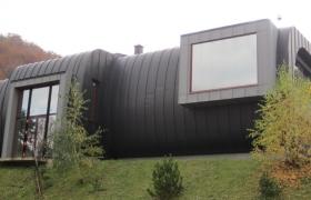Administratívna budova Stanislav Srnka, s.r.o
